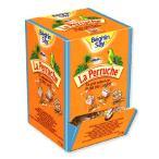 送料無料 ラ・ペルーシュ キューブシュガー 2.5kg ホワイト  白色   角砂糖  個包装タイプ アルカン