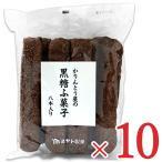 ミヤト製菓 かりんとう屋の黒糖ふ菓子 8本×10個 セット ケース販売