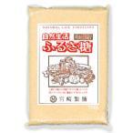 宮崎製糖 手づくり ふるさ糖 750g [宮崎商店]【砂糖 粗製三温糖】
