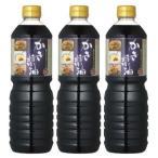 マルキン かき醤油 1L × 3本 盛田