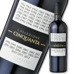 サン・マルツァーノ コレッツィオーネ・チンクアンタ +3 750ml  Collezione 50 赤ワイン