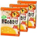 送料無料 ムソー 洋風スープの素 野菜のおかげ〈国内産野菜使用〉徳用 5g×30包 3箱