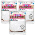 中日本氷糖 老酒用氷砂糖 1kg × 3袋 馬印