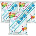 中日本氷糖 白マーク 氷砂糖 ロックA 1kg × 3袋  馬印