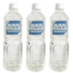 中日本氷糖 氷糖蜜 1L × 3本  馬印