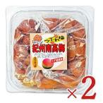 中峰農園 紀州南高梅 つぶれ梅  はちみつ漬(塩分8%) 1kg × 2個