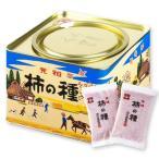 浪花屋製菓 柿の種 進物缶 27g×12袋