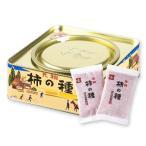 浪花屋製菓 柿の種 進物缶 27g×5袋