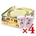 浪花屋製菓 柿の種 進物缶  27g×5袋 × 4缶