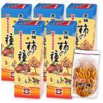 浪花屋製菓 元祖 柿の種BOX  76g×3袋 × 5箱