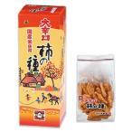 大辛口柿の種BOX 66g×3袋 浪花屋製菓