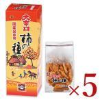 大辛口柿の種BOX  66g×3袋 × 5個 浪花屋製菓