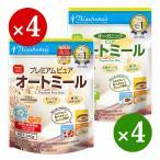 日本食品製造 日食 オーガニックピュア オートミール 260g + プレミアムピュア オートミール  300g  各4個 計8個