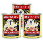 日本食品製造 日食 ロールドオーツ(北海道産) 350g × 3個