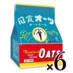 日本食品製造 日食 オーツ クイッククッキング 500g × 6個