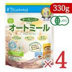 日本食品製造  日食 オーガニックピュアオートミール 330g × 4個