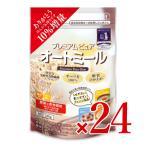 日本食品製造 日食 プレミアムピュアオートミール  300g × 24個 セット