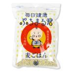 西田精麦 毎日健康ぷちまる君 1kg 【ぷちまる 国産大麦 大麦 押麦 穀物 低カロリー ダイエットに】