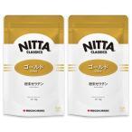 新田ゼラチン ゴールド 1kg × 2