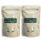 100%九州産 オリーブ葉パウダー 100g ×2袋