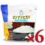 送料無料 大塚食品 マンナンヒカリ 1.5kg  通販用 1500g × 6袋