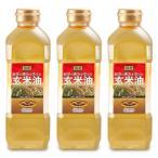 オリザ油化 胚芽の恵みを受けた玄米油(国産) 600g × 3個 こめ油 米油