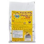パイオニア企画 チョコバナナ用チョコレート スイート 1kg 5-9月冷蔵便 冷蔵手数料無料