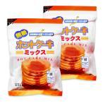桜井食品 ホットケーキミックス 無糖  400g お得な2袋セット