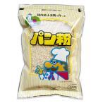 桜井食品 国内産パン粉 200g ポイント消化に