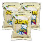 桜井食品 国内産パン粉 200g × 3袋