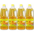 送料無料 みづほ 米サラダ油 1650g ボトル × 4本 三和油脂《賞味期限2020年5月13日》