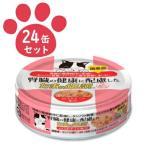 三洋食品 プリンピア 腎臓の健康に配慮した たまの伝説 70g×24個セット ケース販売