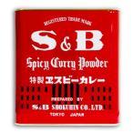 S&B 赤缶 カレー粉 2kg  2000g ヱスビー食品 S&Bスパイス