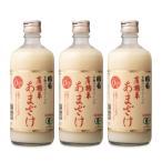 有機JAS 篠崎 国菊 有機米 あまざけ 500ml × 3本 甘酒 ノンアルコール