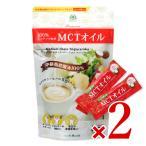 仙台勝山館 MCTオイルスティック 7g × 30袋入 × 2セット