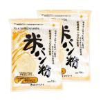 タイナイ 新潟産 米パン粉 120g × 2袋 【米粉 グルテンフリー パン粉 国産 国内産】《メール便対応》