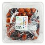 竹内農園 紀州 有機栽培 紫蘇梅干 3年熟成 1kg お徳用
