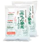 辰岡製茶 赤ちゃん番茶 ティーバッグ [10g×40p] × 2袋