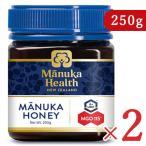 富永貿易 マヌカヘルス マヌカハニー MGO115+ / UMF6+ 250g × 2個 正規輸入品