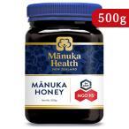 富永貿易 マヌカヘルス マヌカハニー MGO115+ / UMF6+ 500g 正規輸入品