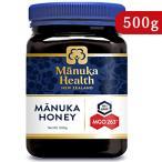 富永貿易 マヌカヘルス マヌカハニー  MGO263+ / UMF10+ 500g 正規輸入品