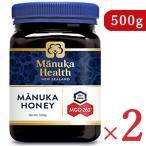 富永貿易 マヌカヘルス マヌカハニー  MGO263+ / UMF10+ 500g × 2個 正規輸入品