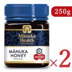 富永貿易 マヌカヘルス マヌカハニー  MGO573+ / UMF16+ 250g × 2個 正規輸入品