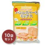 送料無料  鳥越製粉 パンdeスマート ミックス 1kg  1000g × 10袋
