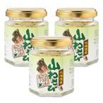 トヤマ 山わさびの白醤油漬け 90g × 3個