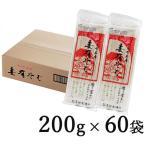 玉垣製麺所 へぎそば 妻有そば 200g × 60把(60袋)