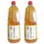内堀醸造 美濃特選本造り米酢 1.8L × 2本  業務用ペットボトル