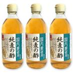内堀醸造 純麦の酢 500ml × 3本