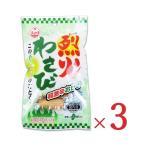 植垣米菓 烈火わさび 30g × 3袋 セット