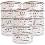 ヴィボン ツナカン エクストラバージン オリーブオイル使用 70g × 4個 × 3個 セット